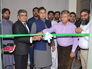 "Inauguration of ""Registration of Intending Emigrant via Biometric Verification System Linked with NARDA"" at Protectorate of Emigrants Lahore."