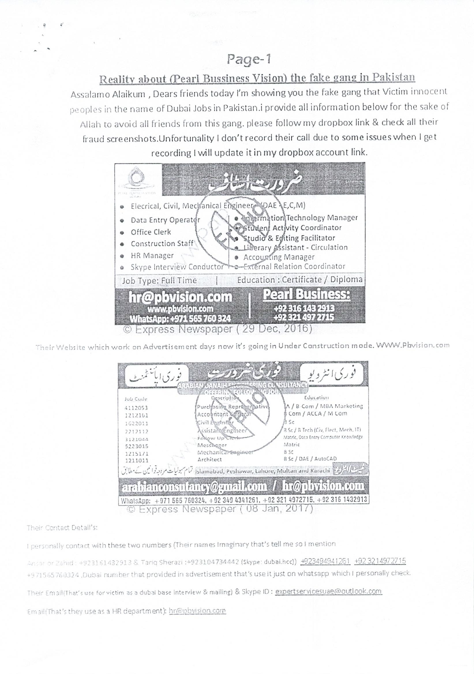 Publication of Illegal Advertisements for the Recruitment of