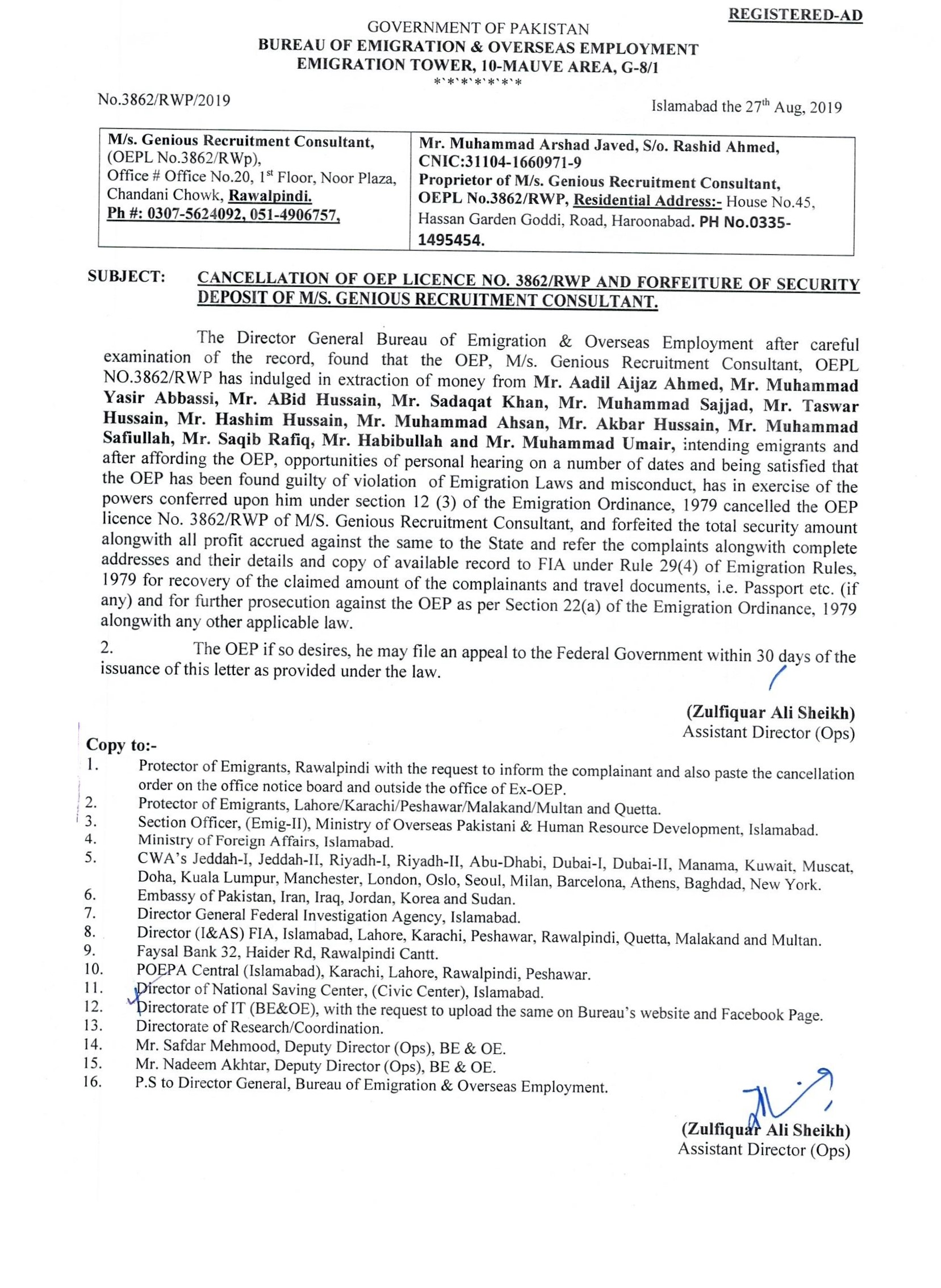 Cancellation of OEP Licence No  3862/RWP & Forfeiture of